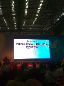 High Definition Small Pixel LED Display Screen P2.5, P3.125 Widely Used in Indoor pictures & photos