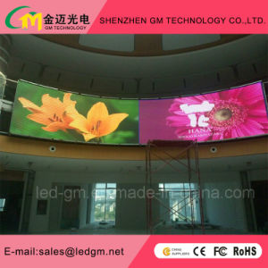 Indoor Multimedia, LED Video Wall, LED Display for Fix, P6mm pictures & photos