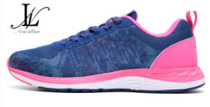 Light Mesh Comfortable Sports Shoes (SP-026) pictures & photos