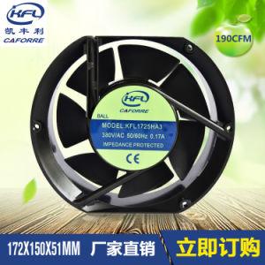172X150X51mm Shenzhen Manufacturer AC Industrial Blower Fan