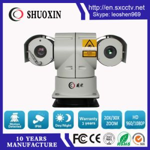 2.0MP 20X CMOS 5W Laser HD PTZ Surveillance Camera pictures & photos