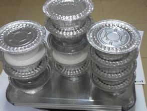 Aluminum Foil (Container Foil) pictures & photos