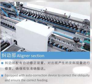 Corrutgated 6 Corner Box Folder Gluer Machine for Sale (GK-980SLJ) pictures & photos