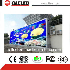 Wholesale Power Saving P8 Outdoor Full Color LED Display Screen pictures & photos