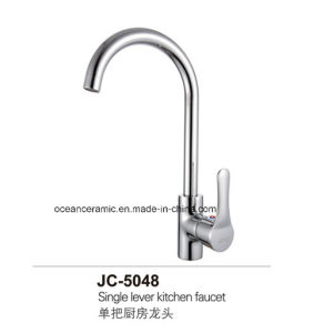 5042 Sydney Series Bathroom Faucet, Basin Mixer pictures & photos