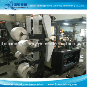 Four Layer PE Plastic Flat Bags & Vest Bags Making Machine pictures & photos