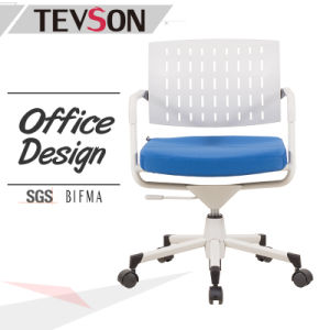 Tevson Office Furniture Office Swivel Chair/Rotable Staff Task Chairs (DHS-GE06A) pictures & photos