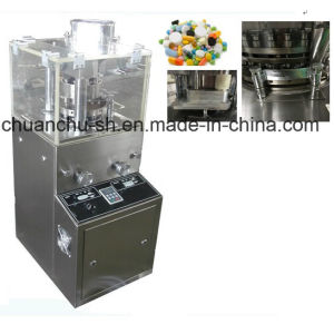 GMP Rotary Tablet Press Machine for Pill Salt Candy Compression Sterilize pictures & photos