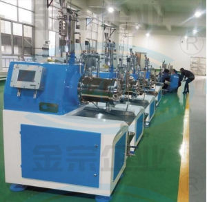 Horizontal Disc Bead Mill for Paper Pulp pictures & photos