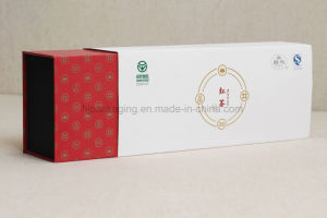 Folding Custom Design Printing Printed Paper Packaging Cardboard Gift Cosmetics Box pictures & photos