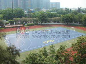 Shockproof Interlocking Outdoor /Indoor Handball Courts Flooring/ Handball Ground Surface