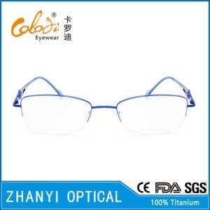 Latest Design Titanium Optical Glasses for Woman (8311) pictures & photos