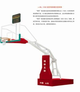 Outdoor Exercise Station-Oblique Lmitated Hydraulic Basketball Stand pictures & photos