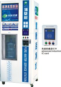 Water Vending Machine with LCD Advertisement Player (RO-300A) pictures & photos