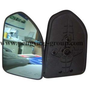 Car Chrome Mirror Glass