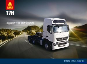 China Best HOWO T7h Man Technology Tractor Truck