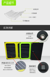 Solar Battery Charger pictures & photos