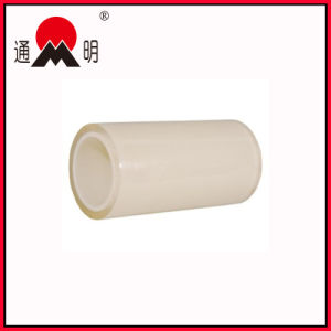 Transparent Customized Logo Adhesive BOPP Packing Tape pictures & photos