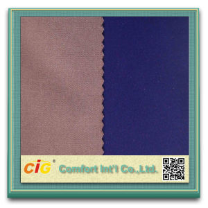 Cheap Jewel Box Fabric High Quality Nylon Velvets pictures & photos