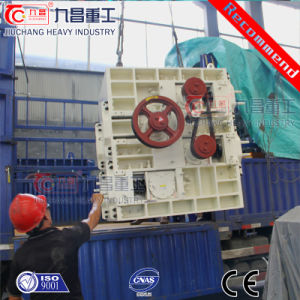 6-20t Crushing Machine of Four Roller Three Stage Crusher for Stone Ore Coal Coke pictures & photos