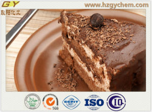 Destilled Monoglyceride Dmg Used in Desserts Amazing Price