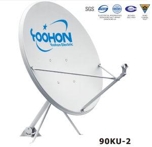 90cm Galvanized Satellite Dish Antenna pictures & photos