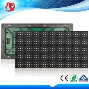P10 Full Color SMD LED Module Outdoor LED Display pictures & photos