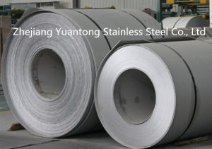 High Quality Hot Rolled Stainless Steel Coil