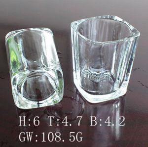30ml Square Shape Glass (AYA2070)