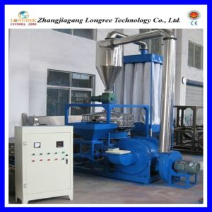 PE Granule Pulverizer, HDPE Pellets Pulveizer, LDPE Granule Pulverizer pictures & photos