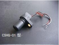 Cshg-01