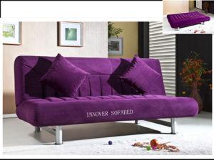 Sofa, Matel Sofa, Fabric Sofa (2068)