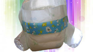 Newly Designed Super Comfortable Baby Diaper