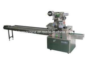 Pillow Type Packaging Machine (DC-320/350) pictures & photos