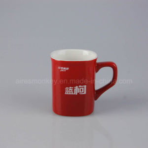 Wholesale Bulk Travel Plain White Ceramic Mug with Printing Logo pictures & photos