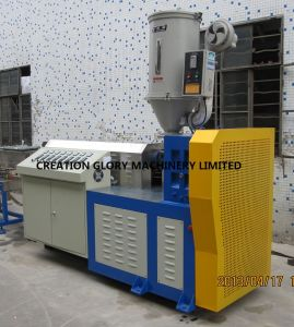 Customized Plastic Extruding Machine for Making Fridge Seal Strip pictures & photos