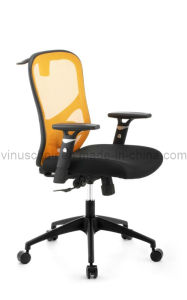 low back chair (VBL2-YM-BP)