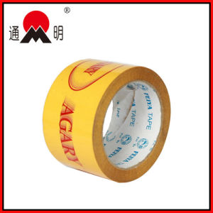 High Performance Plastic Adhesive Tape with Print Logo pictures & photos