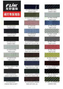 Glossy Matt Carbon Fiber Sheet Plate pictures & photos