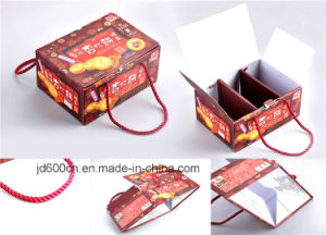 Color Printing Food Paper Gift Packaging Box pictures & photos