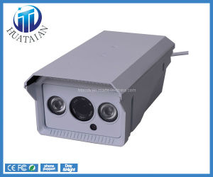 Infrared Bullet Suppliers Network Video CCTV CMOS Camera (HT-K5070)