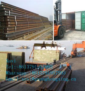Hot Rolled Steel I Beam/H Beam pictures & photos