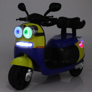 Wholesale New Product Children Tricycle Electric with MP3 Interface pictures & photos
