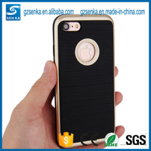 Wholesale Motomo Mobile Phone Case Cover for iPhone 7/7 Plus Case pictures & photos