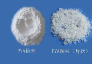 Polyvinyl Alcohol, Vinylalcohol Polymer, Poval (PVA Powder) pictures & photos