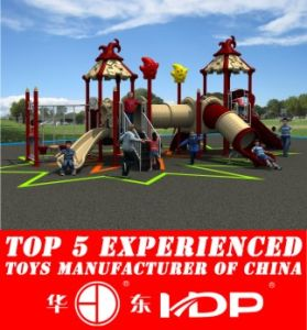 Huadong Kid′s Outdoor Playground Equipment Plastic Toy (HD14-014A) pictures & photos