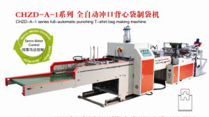 Full Automatic Single Line T-Shirt Bag Making Sealing &Cutting Machine pictures & photos