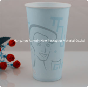 FDA Disposable Coffee Single Walled Paper Cup with Handle pictures & photos