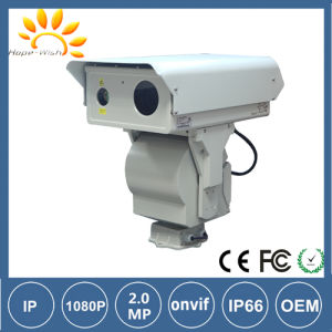 Night Vision CCTV Security Infrared Laser Camera pictures & photos