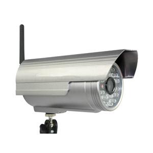 Popular Waterproof IP Camera (JS-IPB200)